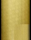 SU1538TN